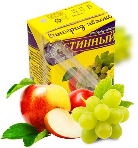slide_Яблоко-виноград