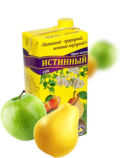 slide_Груша-яблоко