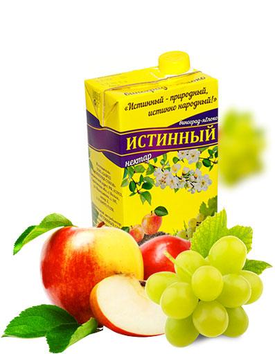slide_Виноград-яблоко
