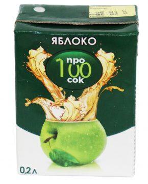 slide_Яблоко 0,2 литра