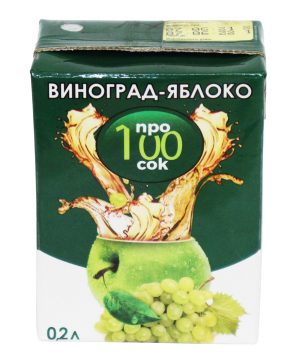 slide_Яблоко-виноград 0,2 литра